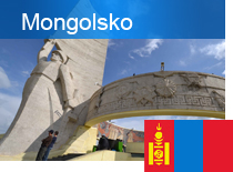 Vízum do Mongolska